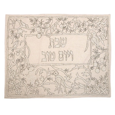 , Challah cover from handmade embroidery – birds – silver, Jewish.Shop
