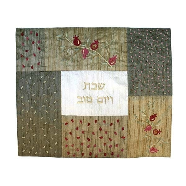 , Challah Cover Green Squares – Pomegranates, Jewish.Shop