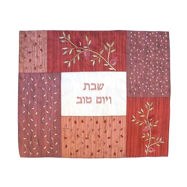 , Challah Cover Red Squares – Pomegranates, Jewish.Shop