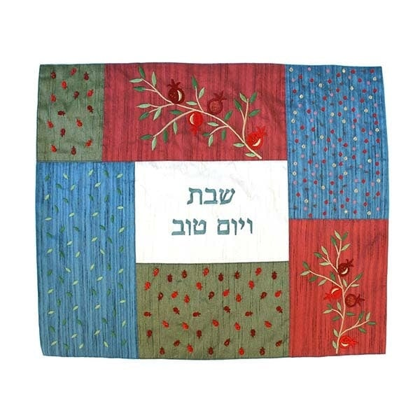 , Challah Cover colored Squares – Pomegranates, Jewish.Shop