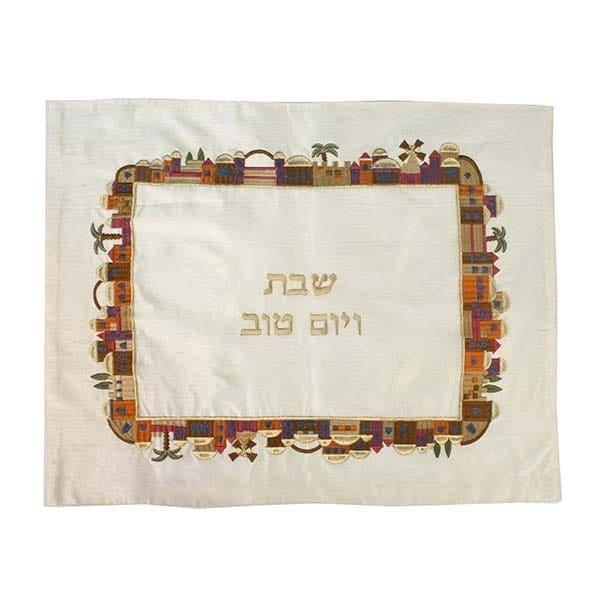 , Challah Cover – Jerusalem Frame – Colorful, Jewish.Shop