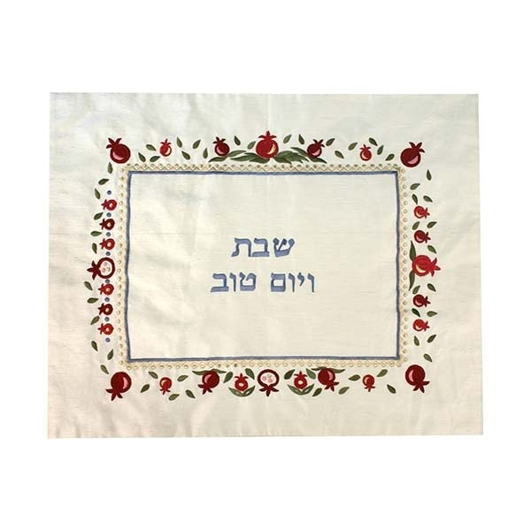 , Challah Cover – Pomegranate Frame – Colorful, Jewish.Shop