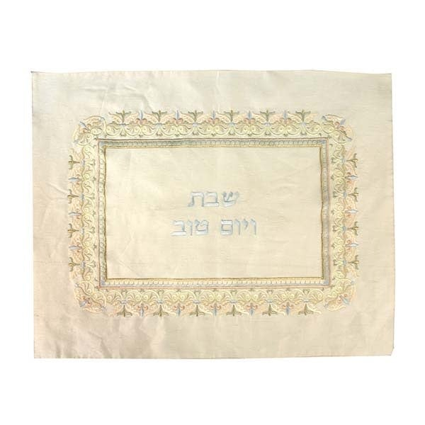 , Challah Cover – Oriental Frame – Bright, Jewish.Shop