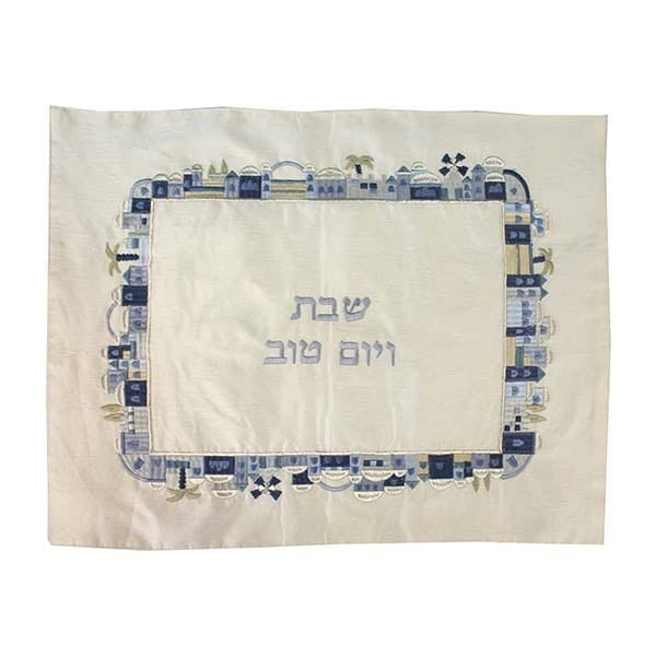 , Challah Cover – Jerusalem Frame – Blue, Jewish.Shop