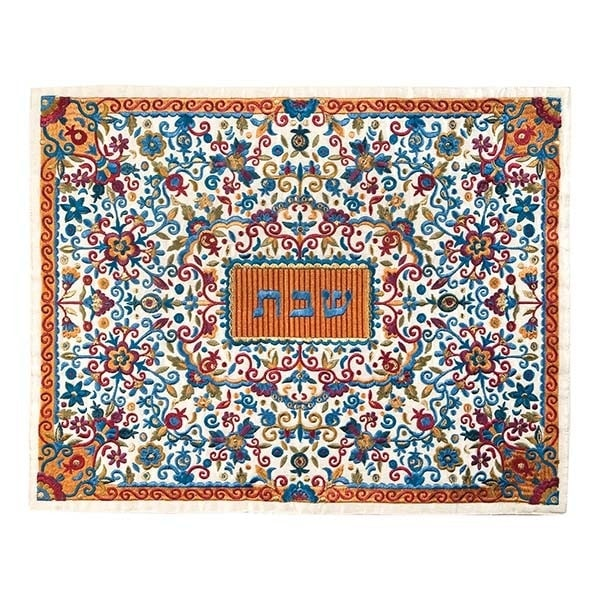 , Challah Cover – Full Painting – Colorful, Jewish.Shop