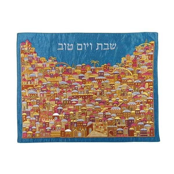 , Challah Cover – Full Jerusalem Painting – Colored on Blue, Jewish.Shop