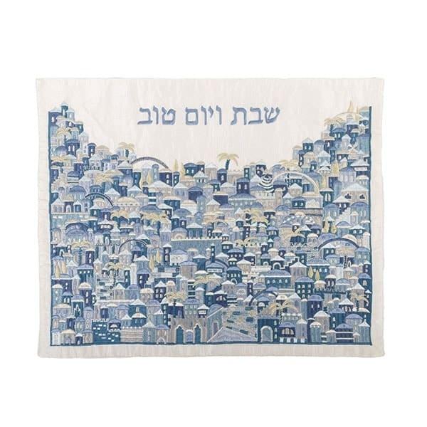 , Challah Cover – Jerusalem Full Painting – Blue, Jewish.Shop