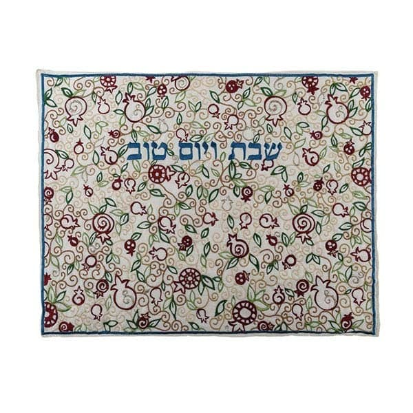 , Challah Cover – Full Pomegranates – Colorful, Jewish.Shop