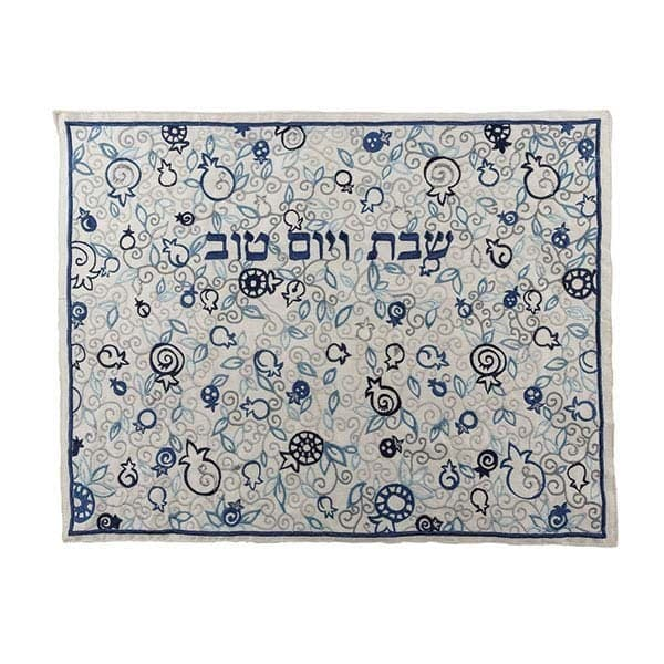 , Challah Cover – Full Pomegranate Painting – Blue, Jewish.Shop