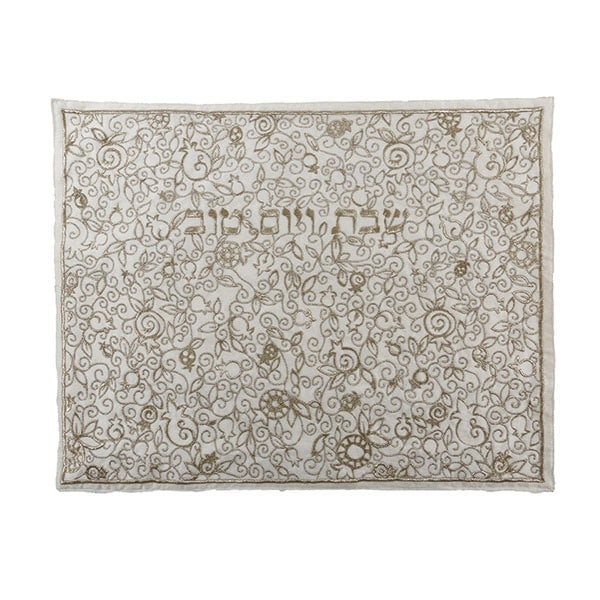 , Challah Cover – Full Pomegranate Painting – Gold, Jewish.Shop