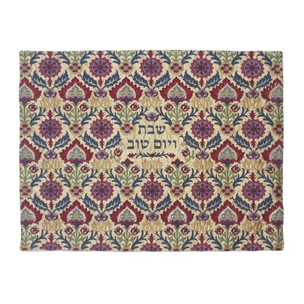 , Challah Cover – Full Carpet – Colorful on Gold, Jewish.Shop