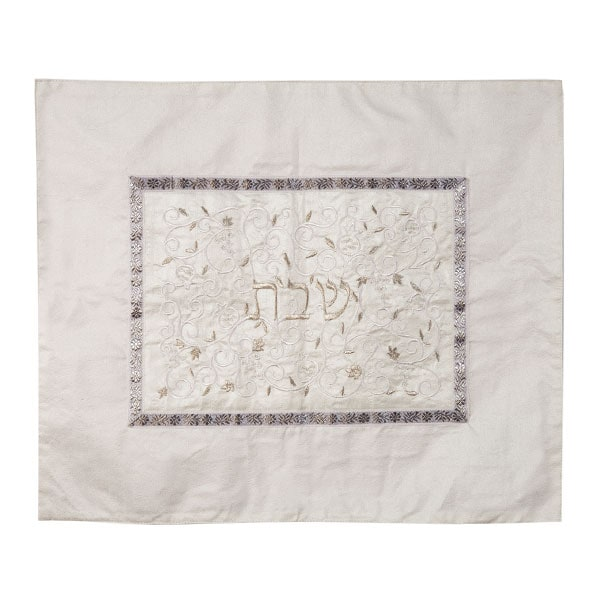 """, Challah Cover """"Shabbat in the center"""" – silver and white, Jewish.Shop"""