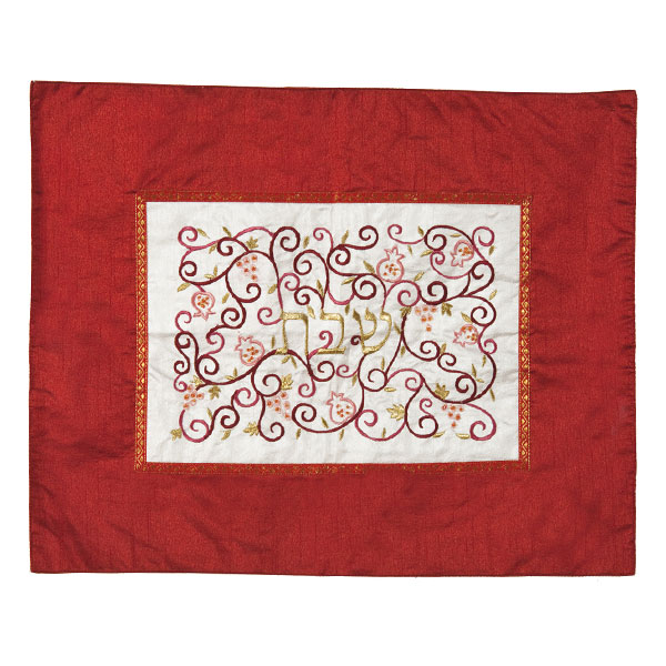 """, Challah Cover """"Shabbat in the center"""" – Bordeaux and white, Jewish.Shop"""