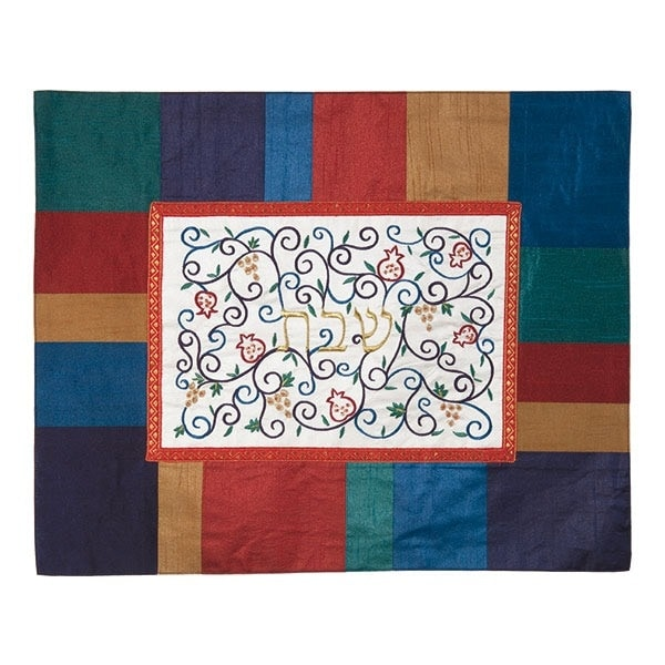 ", Challah Cover ""Shabbat in the center"" – colourful, Jewish.Shop"