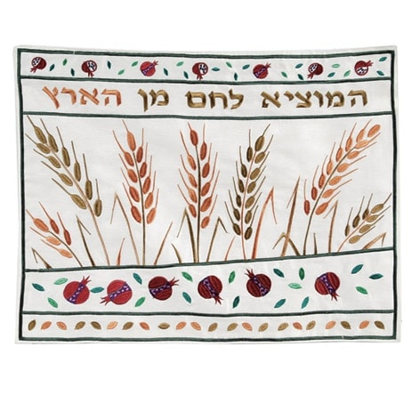 , Challah Cover – Pomegranate and harvest, Jewish.Shop