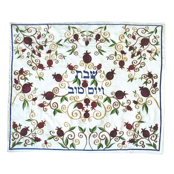 , Challah Cover – Full of Pomegranates (Embroidery) – Colorful on White, Jewish.Shop