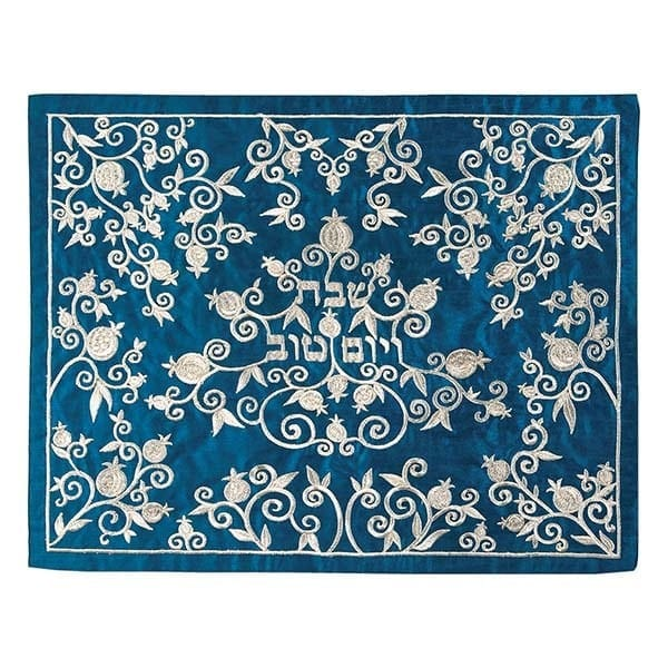 , Challah Cover – Full of Pomegranates (Embroidery) – Silver on Blue, Jewish.Shop