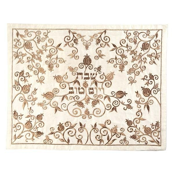 , Challah Cover – Full of Pomegranates (Embroidery) – Gold on Pearl, Jewish.Shop