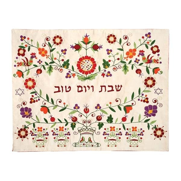 , Oriental Challah Cover (Embroidery) – Colorful, Jewish.Shop