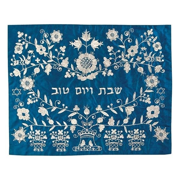 , Oriental Challah Cover (Embroidery) – Silver on Blue, Jewish.Shop