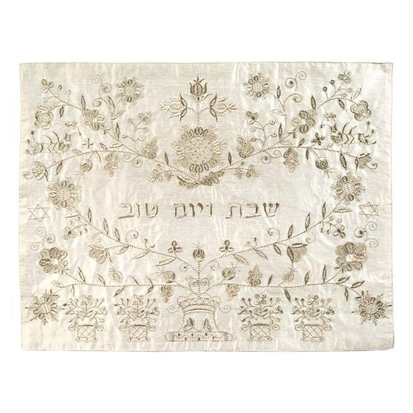 , Oriental Challah Cover (Embroidery) – Silver on White, Jewish.Shop