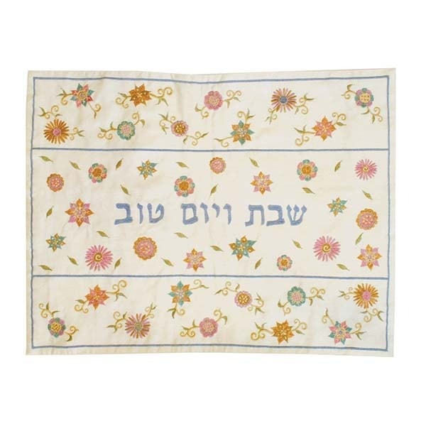 , Flower cover (embroidery) – colored on a bright pearl, Jewish.Shop