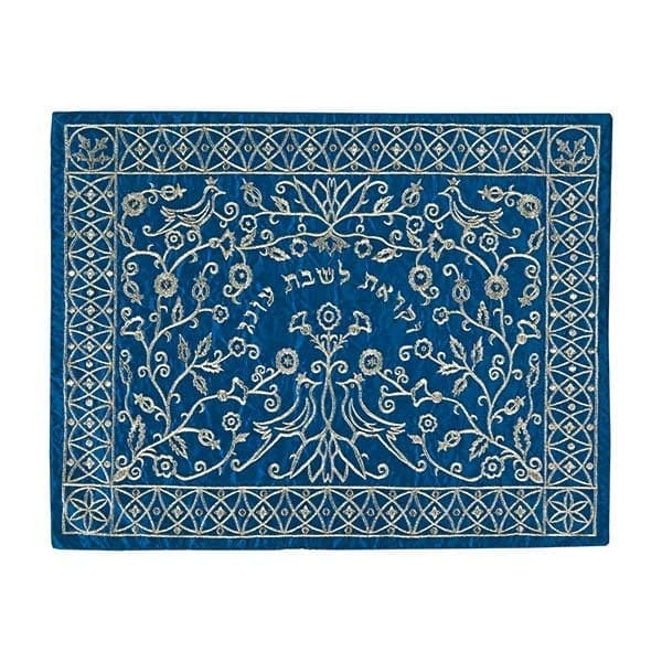 """, Challah cover (embroidery) """"Oneg Shabbat"""" – silver on blue, Jewish.Shop"""