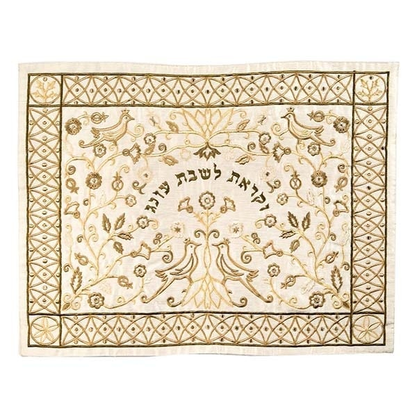 """, Challah cover (embroidery) """"Oneg Shabbat"""" – brown on pearl, Jewish.Shop"""