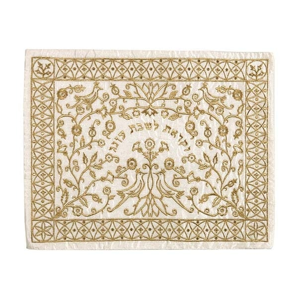 ", Challah cover (embroidery) ""Oneg Shabbat"" – gold on pearl, Jewish.Shop"