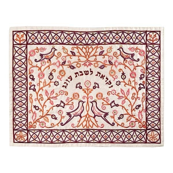 """, Challah cover """"Embroidery Shabbos"""" – Bordeaux on a pearl, Jewish.Shop"""