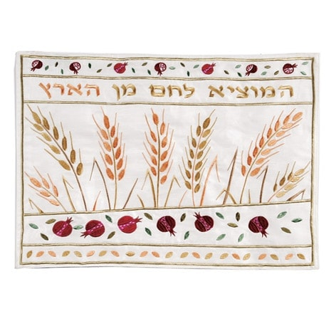 , Challah Cover – Pomegranate and harvest in Light background, Jewish.Shop