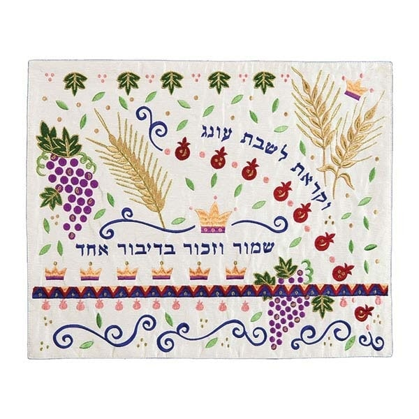 """, Challah cover (embroidery) """"Shamor VEzachor"""" – The Seven Species, Jewish.Shop"""