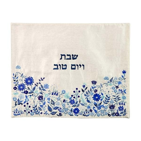 , Challah cover (embroidery) flowers for Shabbat and good day – blue, Jewish.Shop