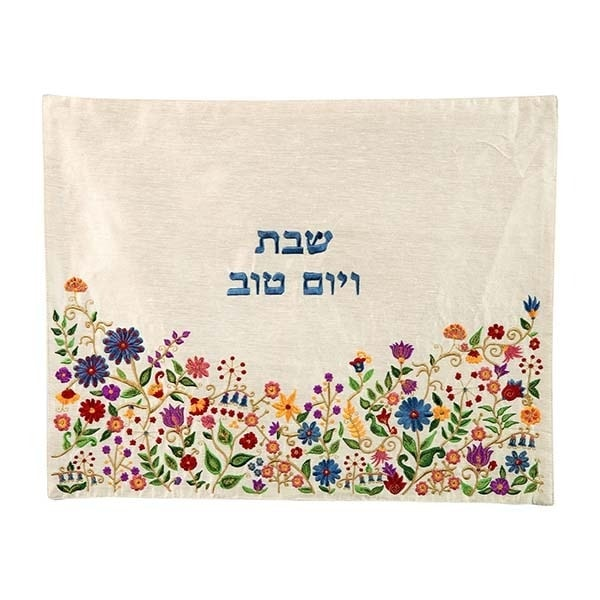 , Challah cover (embroidery) flowers for Shabbat and good day – colorful, Jewish.Shop