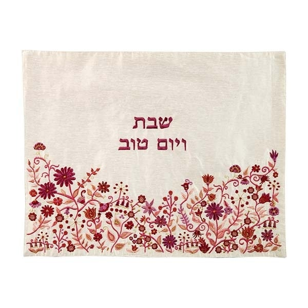 , Challah cover (embroidery) flowers for Shabbat and good day – Bordeaux, Jewish.Shop