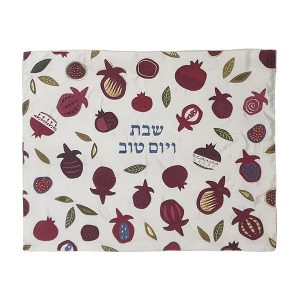 , Challah Cover – pomegranates – red on white, Jewish.Shop