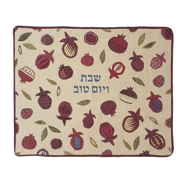 , Challah Cover – pomegranates – red on linen, Jewish.Shop