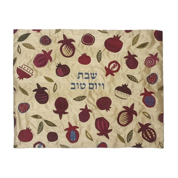, Challah Cover – pomegranates – red on gold, Jewish.Shop