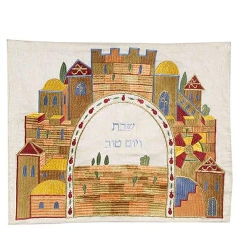 , Challah Cover – Jerusalem (Embroidery), Jewish.Shop