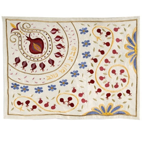 , Challah Cover – Pomegranates (Embroidery), Jewish.Shop