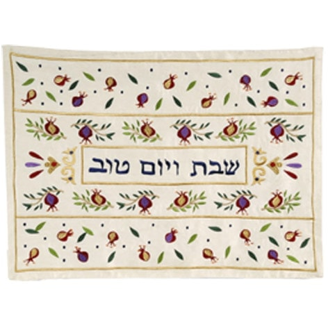 , Challah Cover (Embroidery) Pomegranates – Shabbas and Good Day, Jewish.Shop