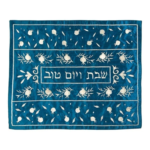 , Challah Cover – Pomegranates (Embroidery) – Silver on Blue, Jewish.Shop