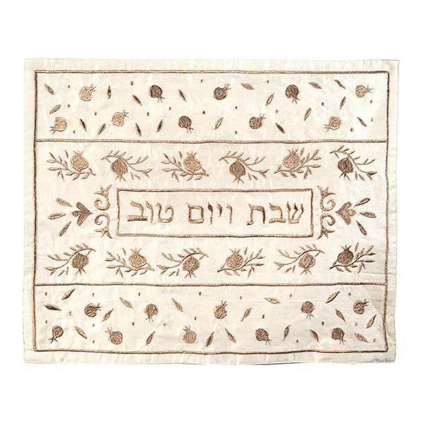 , Challah Cover – Pomegranate (embroidery) – Gold on o, Jewish.Shop