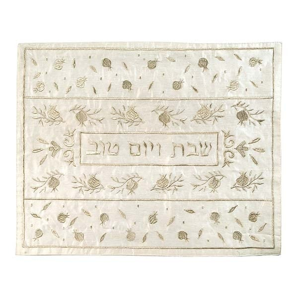 , Challah Cover – Pomegranates (Embroidery) – Silver on White, Jewish.Shop