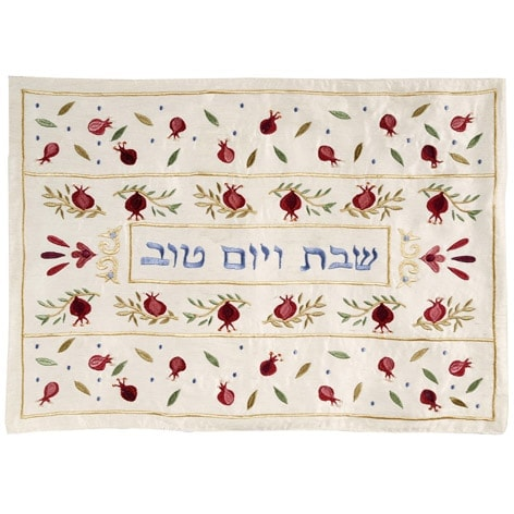 , Challah Cover – Pomegranate (Embroidery) – Red on Pearl, Jewish.Shop