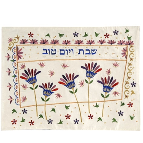 , Challah Cover – Pomegranates (Embroidery) – Colorful on Pearl, Jewish.Shop