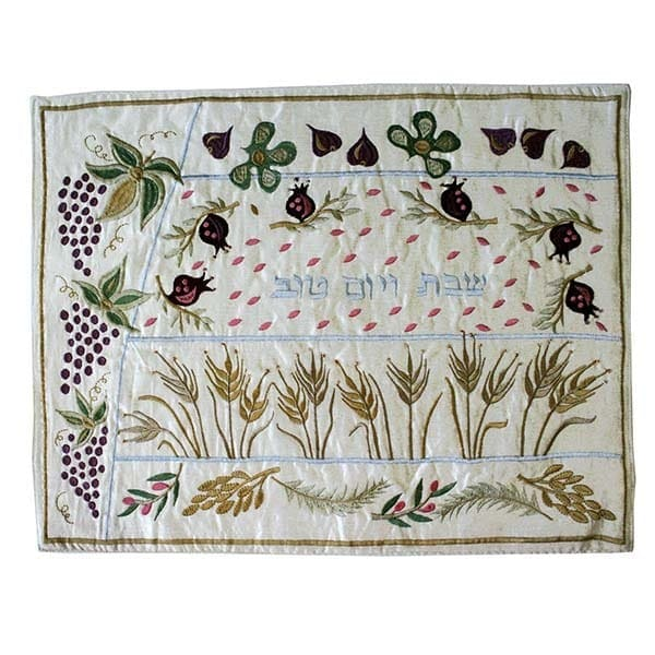, Challah Cover – The Seven Species (Embroidery) – Colorful on White, Jewish.Shop