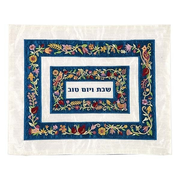 ", Challah Cover ""squared frame"" – colored on blue, Jewish.Shop"