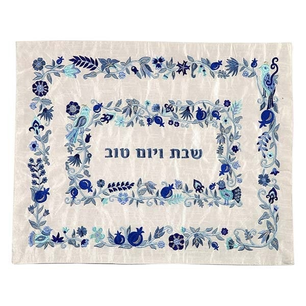 ", Challah Cover ""squared frame"" – blue on bright, Jewish.Shop"