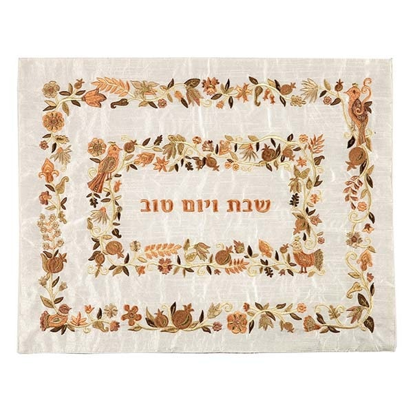 """, Challah Cover """"squared frame"""" – gold on bright, Jewish.Shop"""